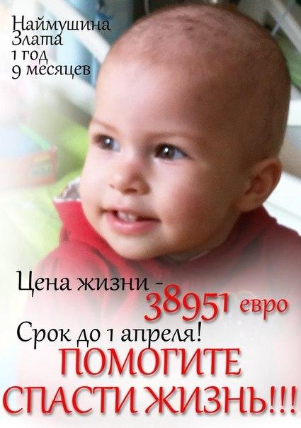 3628444_x_ed9dcf0b (425x604, 53Kb)