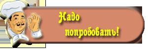 82853671_2643910 (300x100, 26Kb)