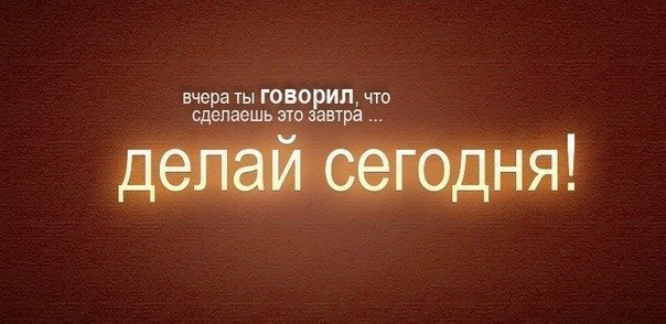 4239794_x_9355d4a8 (604x294, 46Kb)