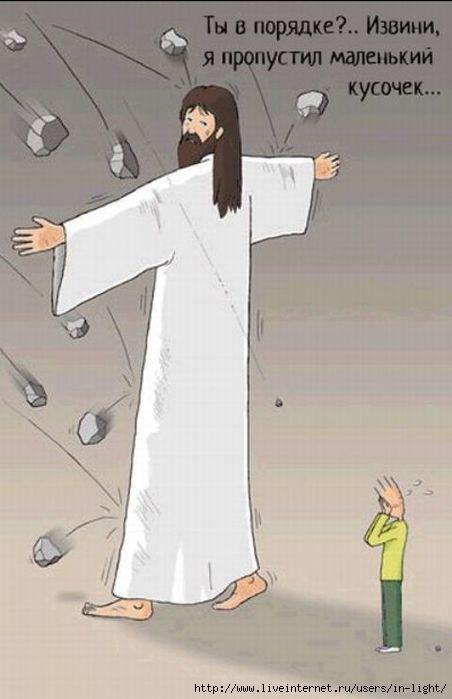 07 Бог меня защищает (452x700, 106Kb)