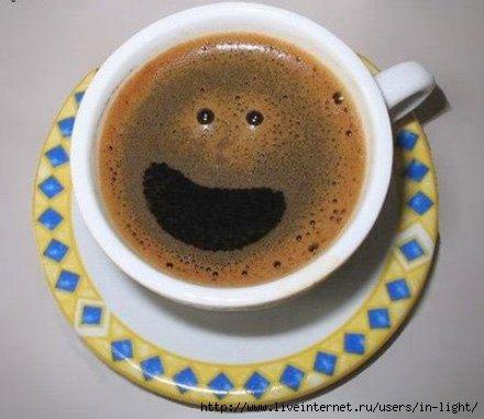 притча про кофе (440x381, 76Kb)