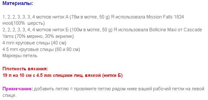 4683827_20120327_142439 (666x320, 44Kb)