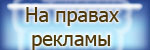 1332838522_nn (150x50, 15Kb)