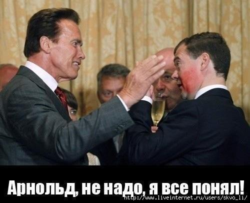 Украина в январе погасила очередной транш кредита МВФ на $220 млн - Цензор.НЕТ 9939