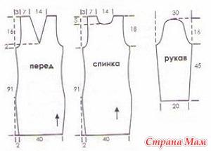 белое платье 1 (300x215, 15Kb)