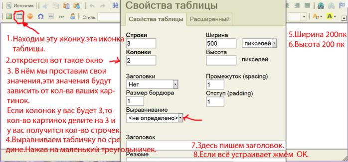 3869504_Bez_imeni1_1_ (700x326, 129Kb)