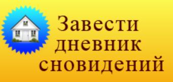 c0deb0a27d68 (341x162, 37Kb)