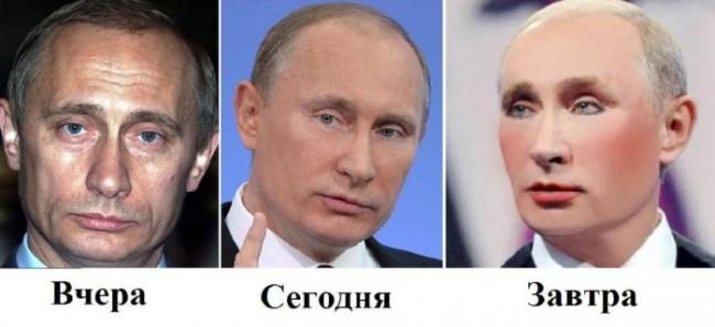 Россия не собирается сворачивать отношения с Украиной, - Путин - Цензор.НЕТ 1701