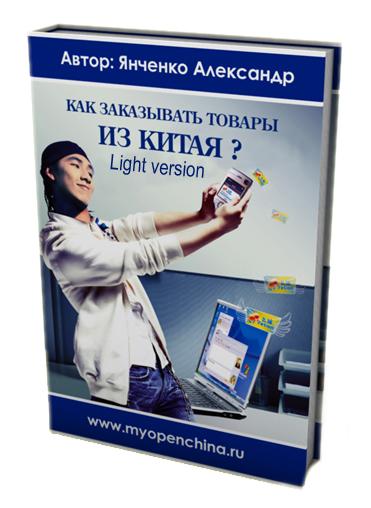 201111131355448894 (371x508, 155Kb)