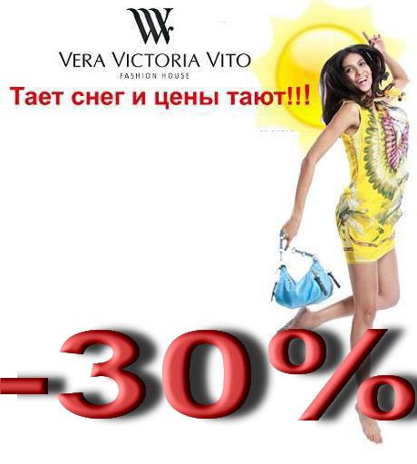 скидка на женские сумки/3648511_1taet_3 (460x512, 42Kb)