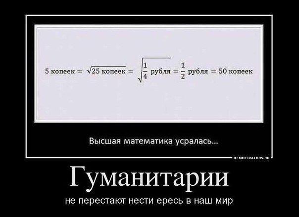 математика (604x439, 26Kb)