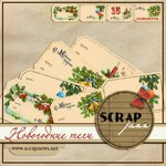 Превью 1293484469_27_12_scrapjazz_christmas_tags (500x500, 64Kb)
