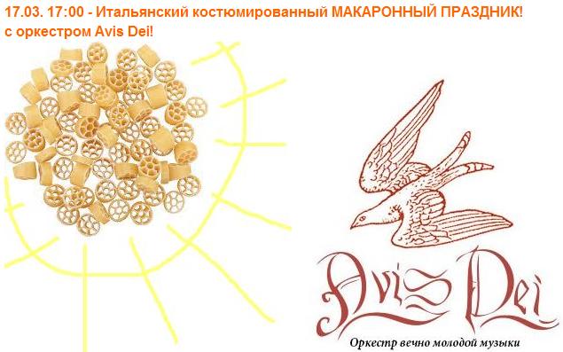 2012-03-21_014233 (635x397, 250Kb)