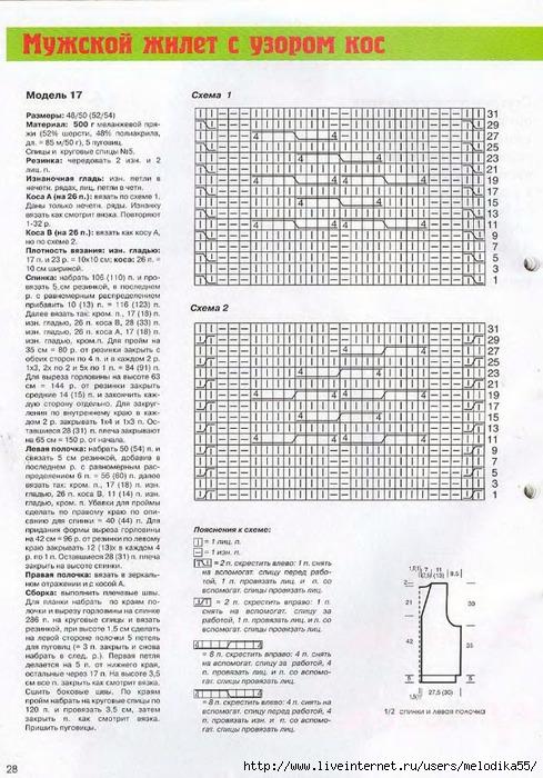 p0028 (489x700, 282Kb)
