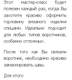 4683827_20120328_121503 (251x276, 24Kb)
