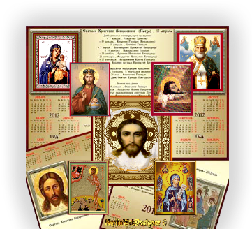 3996605_Pravoslavnii_Kalendar20124 (361x328, 246Kb)
