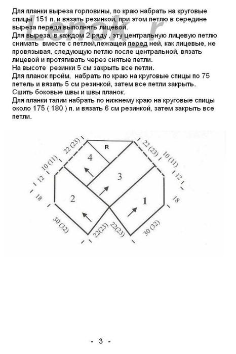 малина3 (466x700, 117Kb)