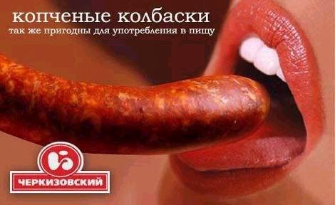 1332929337_kolbaski (470x288, 21Kb)