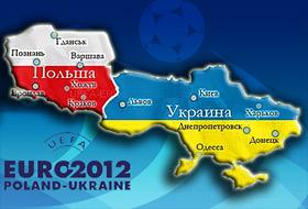 3826117_euro2012_ukraine_poland (280x190, 24Kb)