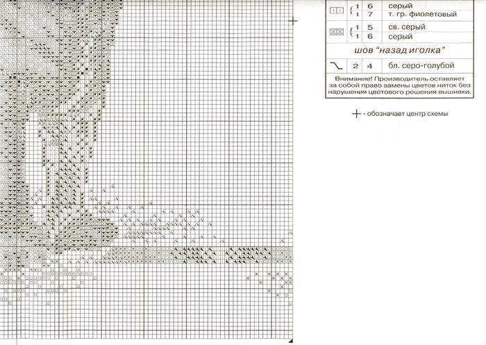 сканирование0004 (700x497, 349Kb)