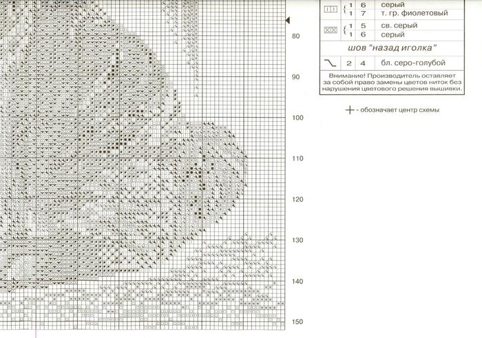 сканирование0008 (700x491, 361Kb)