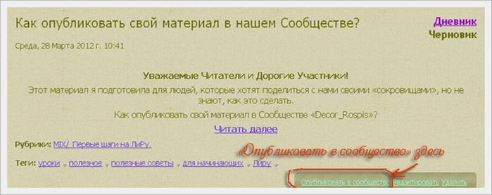 4195696_Kopiya_2_Bez_imeni2trtr (700x277, 132Kb)