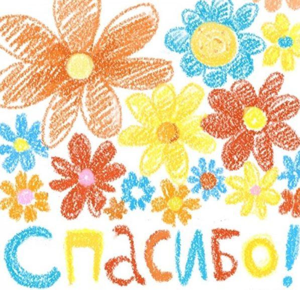 4289686_Sila_blagodarnosti_Tehnika_blagodareniya (597x577, 80Kb)
