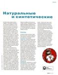 Превью _23 (546x700, 240Kb)