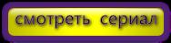 cooltext672077060 (188x48, 11Kb)
