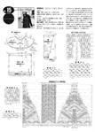 Превью black13s (500x700, 201Kb)