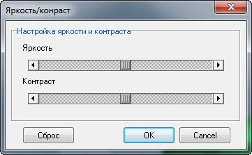 Графический редактор Мастер Эффектов 5.0 /2447247_Master_Effektov_5_0_2 (361x223, 24Kb)