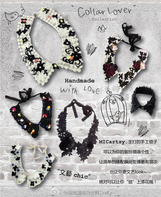 Почти повседневные ожерелья воротнички.  Стильный аксессуар придающий изюминку в стиле винтаж, вамп, романтическом...