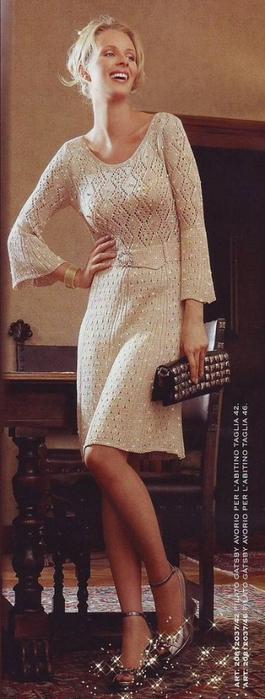платье беж. (265x700, 213Kb)