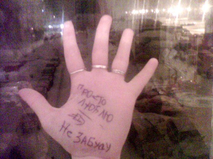 Как красиво сделать надпись на руке