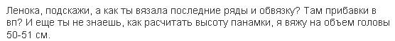 4683827_20120330_104155 (556x59, 14Kb)