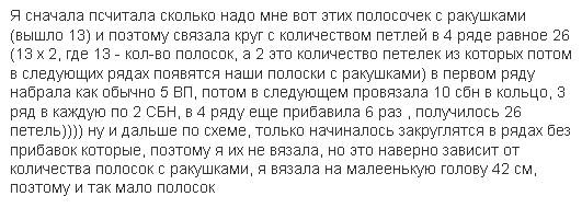 4683827_20120330_104600 (531x190, 52Kb)