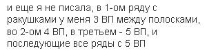 4683827_20120330_104723 (300x77, 10Kb)