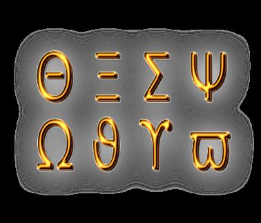 3996605_Grecheskii_Alfavit_specsimvoli_1 (378x323, 97Kb)