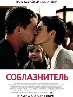 1316693118_rusfangroup.ru-kokow_26_23228_3b_26_23228_3bh-1657875 (240x319, 19Kb)