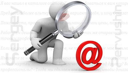 oshibki-email-pisma (450x259, 24Kb)