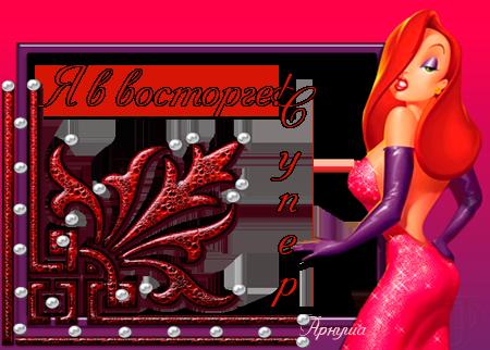 0_6be37_d666ced3_L (450x322, 180Kb)