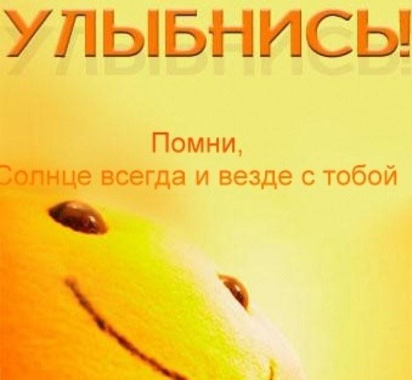 4631441_x_86bcd5f4 (600x554, 46Kb)