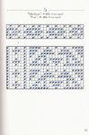 Превью side_0028 (462x700, 95Kb)