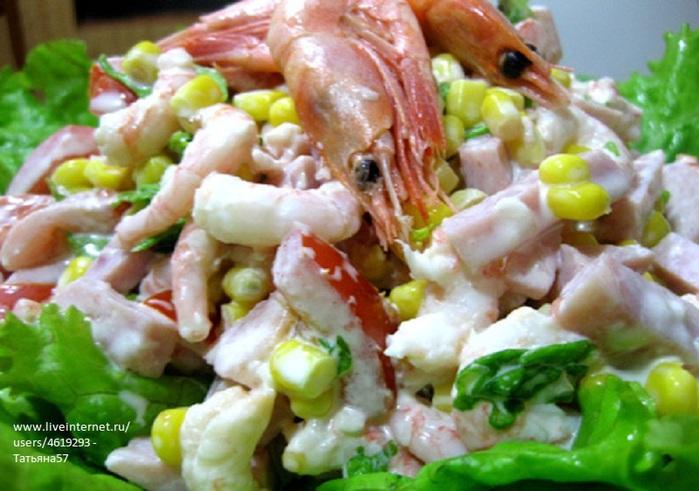 Очень вкусный салат с морепродуктами рецепт 196