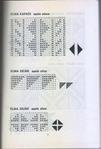 Превью Harrell Betsy. Anatolian Knitting Designs (1981)_11 (474x700, 94Kb)