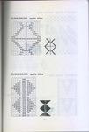 Превью Harrell Betsy. Anatolian Knitting Designs (1981)_13 (474x700, 82Kb)
