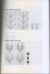 Превью Harrell Betsy. Anatolian Knitting Designs (1981)_17 (474x700, 86Kb)