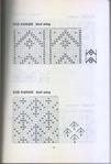 Превью Harrell Betsy. Anatolian Knitting Designs (1981)_19 (474x700, 87Kb)