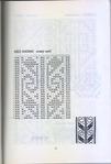 Превью Harrell Betsy. Anatolian Knitting Designs (1981)_25 (474x700, 91Kb)