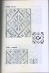 Превью Harrell Betsy. Anatolian Knitting Designs (1981)_27 (474x700, 102Kb)